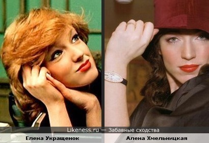 Елена Укращенок и Алена Хмельницкая