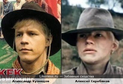 Александр Кузнецов и Алексей Серебяков