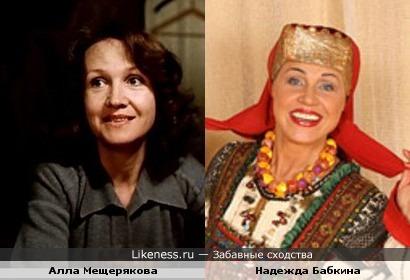 Алла Мещерякова и Надежда Бабкина