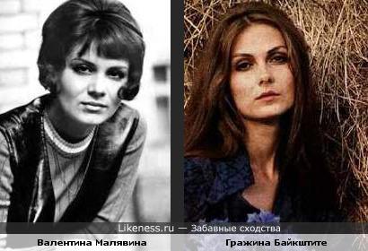 Валентина Малявина и Гражина Байкштите