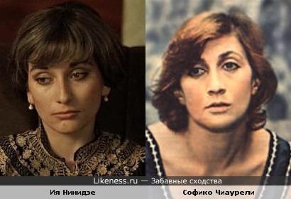 Ия Нинидзе и Софико Чиаурели