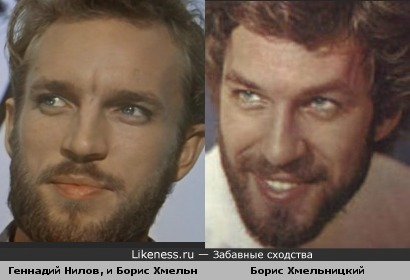Геннадий Нилов и Борис Хмельницкий