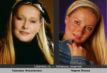 Татьяна Михалкова и Мария Лиепа