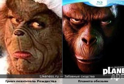 Гринч похититель Pождества и Планета обезьян