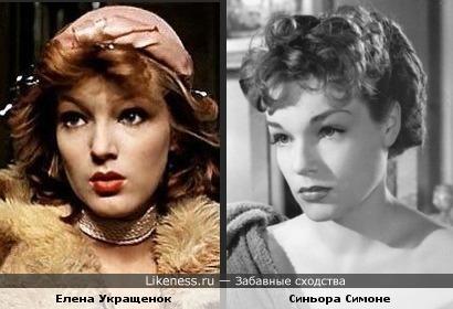 Елена Укращенок и Синьора Симоне