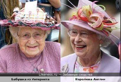 Бабушка из Интернета и Королева Англии