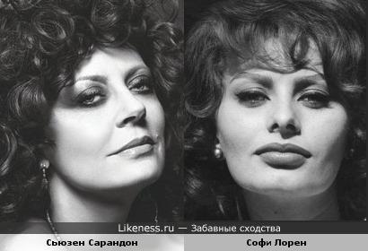 Сьюзен Сарандон и Софи Лорен