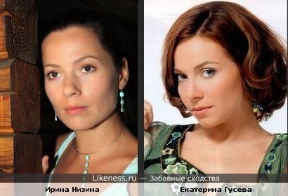 Ирина Низина и Екатерина Гусева