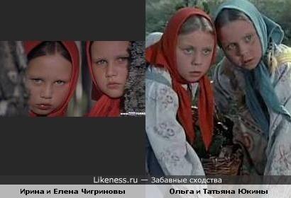 Ирина и Елена Чигриновы и Ольга и Татьяна Юкины
