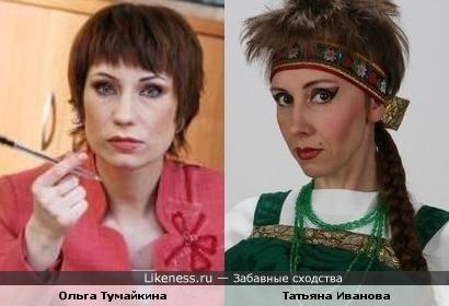 Ольга Тумайкина и Татьяна Иванова