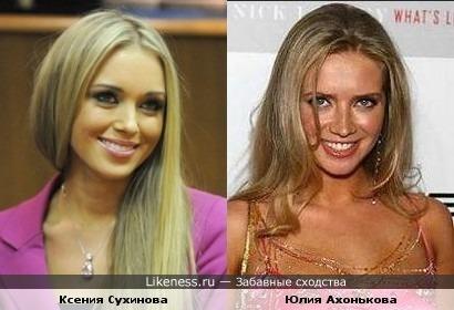 Ксения Сухинова и Юлия Ахонькова