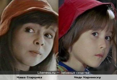 Маша Старцева и Меди Маринеску