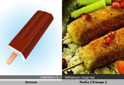 Эскимо и Рыба ( блюдо )