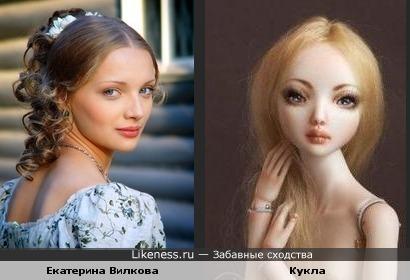 Екатерина Вилкова и Кукла