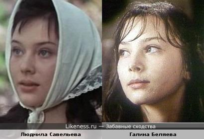 Людмила Савельева и Галина Беляева