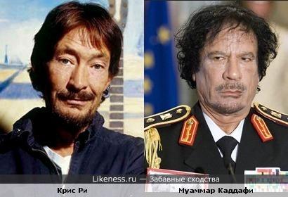 Крис Ри и Муаммар Каддафи