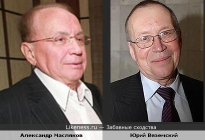 Александр Масляков и Юрий Вяземский