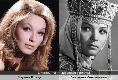 Марина Влади и Светлана Светличная