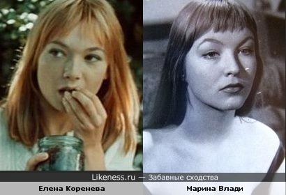 Елена Коренева и Марина Влади