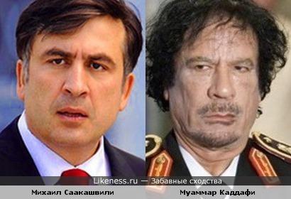 Михаил Саакашвили и Муаммар Каддафи