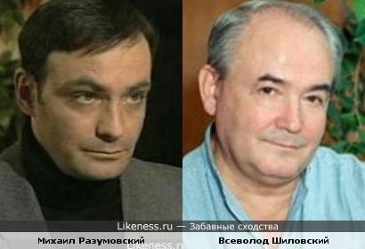 Михаил Разумовский и Всеволод Шиловский