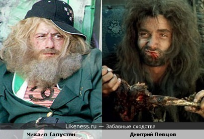 Михаил Галустян и Дмитрий Певцов