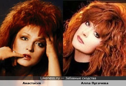 Анастасия и Алла Пугачева