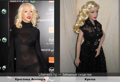 Кристина Агилера и Кукла