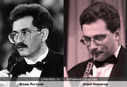 Влад Листьев и Илья Новиков