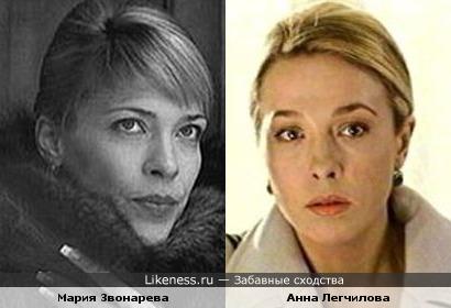Мария Звонарева и Анна Легчилова