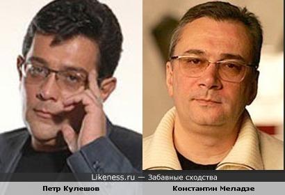 Петр Кулешов и Константин Меладзе