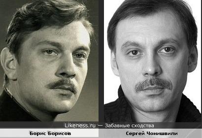 Борис Борисов и Сергей Чонишвили