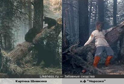 """Картина Шишкина и х.ф """"Морозко"""""""