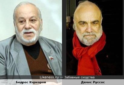 Бедрос Киркоров и Демис Руссос