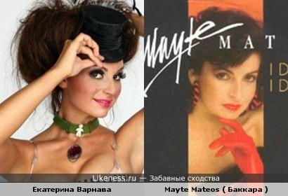 Екатерина Варнава и Mayte Mateos ( Баккара )