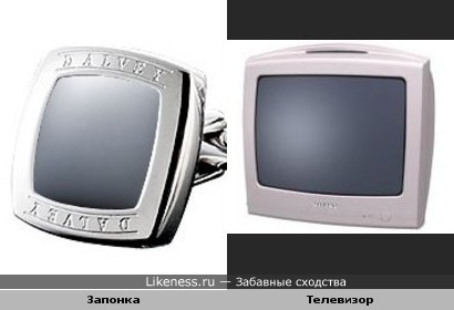Запонкa и Телевизор