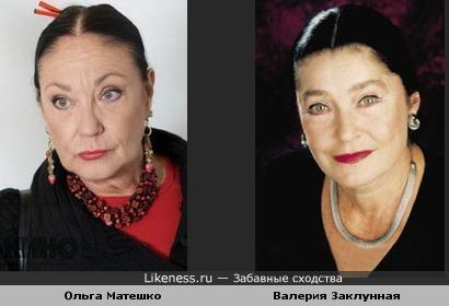 Ольга Матешко и Валерия Заклунная