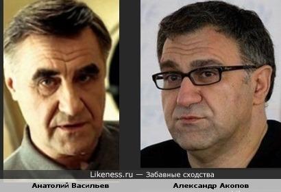 Анатолий Васильев и Александр Акопов