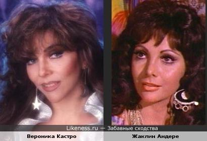 Вероника Кастро и Жаклин Андере