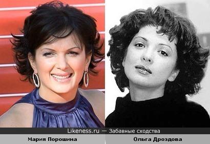 Мария Порошина и Ольга Дроздова