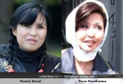 Лилия Хегай, и Роза Рымбаева