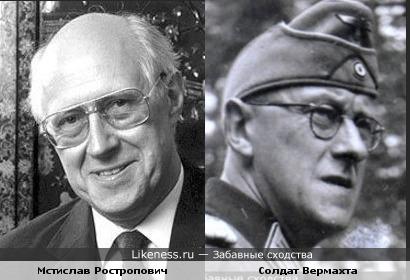 Мстислав Ростропович и Солдат Вермахта