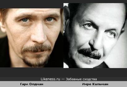 Гари Олдман и Имре Кальман