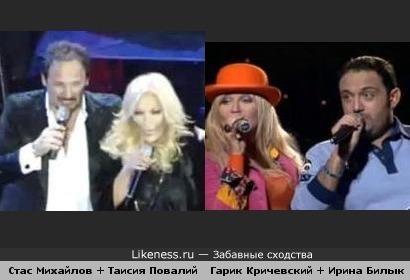 Стас Михайлов + Таисия Повалий и Гарик Кричевский + Ирина Билык
