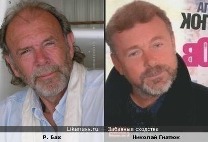 Р. Бах и Николай Гнатюк