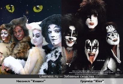 """Мюзикл """"Кошки"""" и Группа """"Кiss"""""""