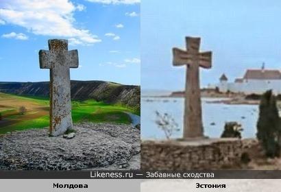Молдова и Эстония