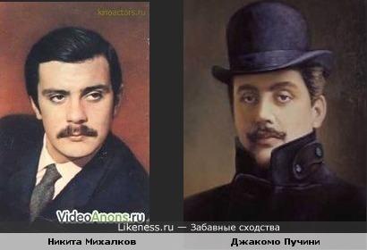 Никита Михалков и Джакомо Пучини