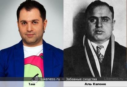 Таш и Аль Капоне