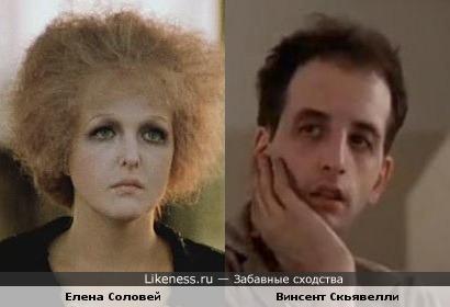 Елена Соловeй и Винсент Скьявелли